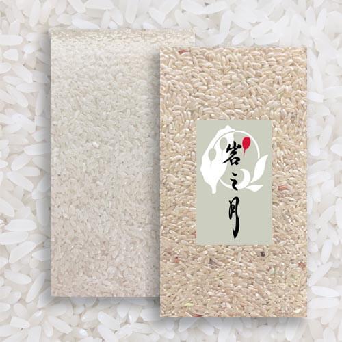 月配一年-白米,糙米(長米)2000公克裝