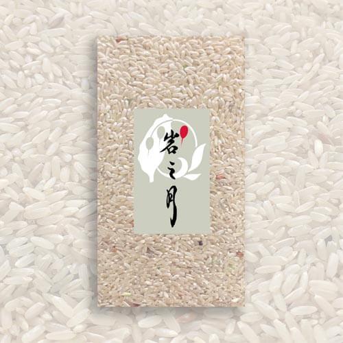 月配半年-糙米(長米)1000公克裝